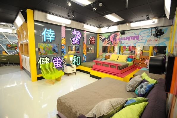 Big Brother 18 Bedroom picture